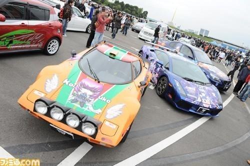 manga cars final.jpg