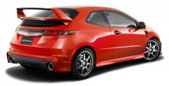 Honda Civic Type R Mugen 5.jpg