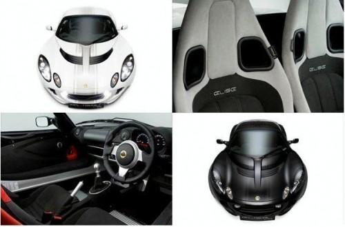 Lotus Elise Black and White Edition.jpg